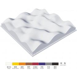 Wolken 3D diffuser